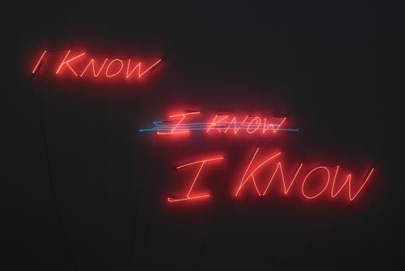Neon, I know I know, by Tracey Emin. Part of LightPool at Grundy Art Gallery